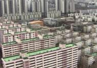 강남 3구도 투기지역 해제…시장 살리기엔 '역부족'