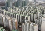 '꽁꽁' 부동산대책 내놨지만…판도라 상자에 갇힌 'DTI'