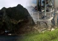 청정지역 독도에 '이산화탄소 감시탑' 세워진 이유는