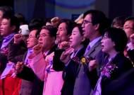 """공식행사 때 민중가요…""""왜 애국가 안부르나"""" 논란 가열"""