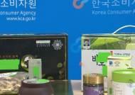 """""""만병통치약"""" 노인들 속여…'천하장사' 낀 사기단 검거"""