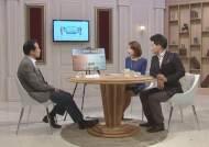"""정몽준 """"2002년에 노무현 지지철회 상황은…"""""""