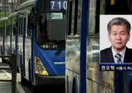 '시민의 발' 묶이나…15년 만의 버스 파업, 대책은?