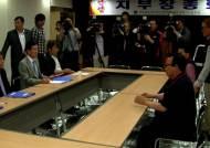 서울 시내버스 노사협상 '극적 타결'…운행 정상화