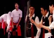 '재미'주는 게 '재능' 기부!… 개그맨들의 재능기부