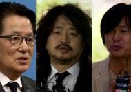 박근혜, 박지원·김어준·주진우 명예훼손 혐의로 고소