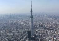도쿄 새 명물 634m '스카이트리'…세계 두번째 높이