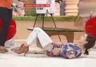 '초콜릿 복근맘' 조은숙, 4단계 몸매관리 비법 공개