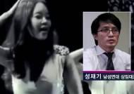 """백지영 '굿보이'에 뿔난 남성연대 """"남성들 피해 심각"""""""