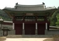 구한말 불탄 튀 방치…남한산성 행궁, 100년만에 복원