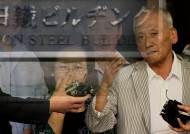 일본 기업 압류 가능할까…강제 징용 피해자 배상은?