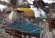일본, 사고 원전 건물내부 공개…뼈대만 남아 '처참'
