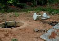 태안 생강 저장굴에서 가스 중독…2명 사망·1명 부상