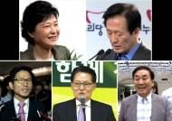 경선판 달구는 완전국민경선제…정치권 복잡한 셈법