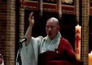 성당에 울려퍼진 찬불가…부처님오신날 화두는 '화합'