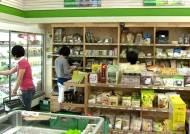 '돈'→'사람'으로…거품 뺀 가격에 늘어나는 조합원들