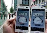 """SKT, LTE 주파수 대역 2배로 확대 """"더 빠르게 즐기자"""""""