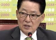 """박지원 """"이석기·김재연 제명 가능"""" 의원직 박탈법 제시"""