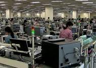 삼성본사, 처음 '재킷 벗고' 근무…산업계 절전캠페인