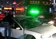 공항버스, 유턴하던 승용차 들이받아…2명 부상