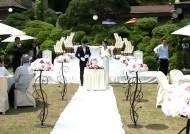 '웨딩'만 붙으면 바가지…'착한 결혼식' 어디 없나요?
