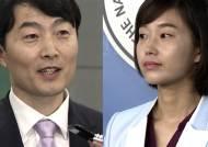 통합진보 이석기·김재연 '제명'…여야, 격한 이념논쟁