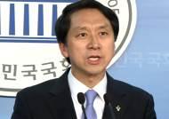 새누리당, 국회의원 특권 축소 등 '6대 쇄신안' 추진