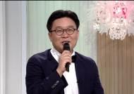 """서경덕, """"김장훈은 영원한 동반자""""…또 깜짝 광고 준비"""