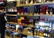 [J머니클립] '술취한' 위스키 가격…수입가 5배 폭리