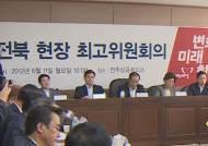 비박계 배수진에도 경선관리위 출범 강행…새누리 '술렁'