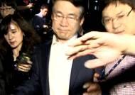 조경민 전 오리온 사장 구속수감…회삿돈 빼돌린 혐의
