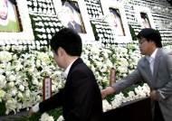 삼성물산, '헬기 참사' 분향소 마련…조문행렬 잇따라