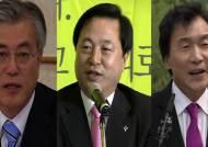 문재인 vs 김두관 vs 손학규? 야권 대권 레이스 본격화