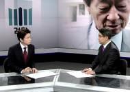 알맹이 없는 뭉칫돈 사건…오락가락 검찰에 분 '역풍'