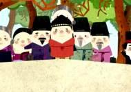사재 털어 만든 '효 애니메이션'…초등학교 무상 배포