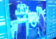 중국 유인 심해탐사정 '자오룽호', 해저 6,965m 탐사