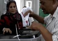 이집트 대선 결과 발표 연기…추후 발표 예정도 없어