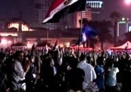이집트 정국 혼란속으로…대선 결과 발표 무기한 연기