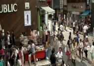 내일 대한민국 인구 5천만 돌파…33년간 지속될 듯