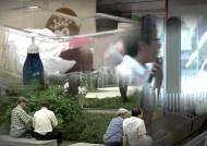 인구 5천만 명의 그늘…'늙어가는 대한민국' 생존법은?