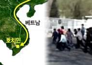 [단독] 베트남도 탈북자 대대적 단속…북한과 합작품?