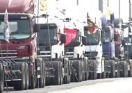 매번 되풀이되는 화물연대 운송 거부…핵심 쟁점은?