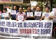 """대형마트 매출 '회복'…소상인들 """"단체행동 불사"""" 반발"""