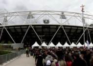 70억 세계인들의 축제, '런던 올림픽' 한 달 앞으로…