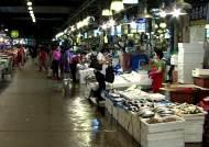 상할라 연신 얼음 찜질…무더위에 수산시장도 '시름'