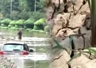 남쪽은 폭우, 서쪽은 대가뭄…중국, 자연재해로 몸살