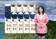 [날씨] 장마전선 북상…전국에 비