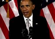 오바마 재선 '파란불'…미 건강보험개혁법 합헌 판결