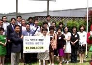 성남 자영업자들, 저소득층에 기부하는 '착한가게'로