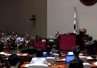 19대 국회, 드디어 문 열다…한일 정보보호협정 충돌
